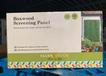 濟寧環保出口紙箱