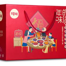 广东广州百草味休闲零食坚果批发团购图片