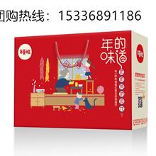 浙江嘉兴百草味坚果礼盒百草味零食批发图片
