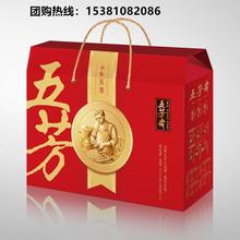 五芳斋粽子全国总代理,供应全国五芳斋粽子图片