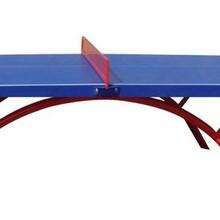 销售乒乓球台图片