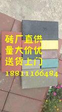 北京透水砖厂家透水砖面包砖庭院地面砖户外pc砖广场砖图片