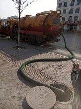 唐山市路北区管道清洗,清理隔油池,下水道疏通马桶