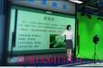 虚拟校园微课视频制作设备