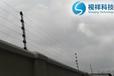 太仓市生产电子围栏