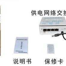 上海光纤设备--光端机