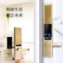 上海酒店锁批发价格