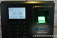上海指纹考勤机厂家价格