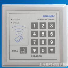 上海刷卡门禁机供应商