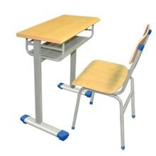 凯里课桌椅批发图片