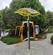 太陽能漫步機