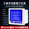 DV301DV322DV324DV327DV330三相电流电压功率表