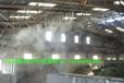 河南霧海實業有限公司專業生產高壓噴霧主機適用于車間降塵降溫加濕消毒除臭