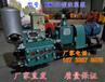 廣州BW150高壓注漿機,中空錨索注漿泵,水泥灰漿壓漿機