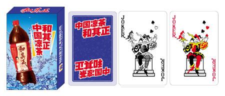 广告礼品扑克定制