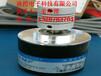 防油污编码器ZSF5815-009C-900BZ2-5L