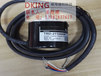 针织机通用增量编码器TRD-J600-RZ
