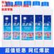 特價直銷51000ml瓶裝組合裝薰衣草味洗衣液廠家促銷價格