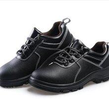 供甘肅勞保鞋和蘭州安全鞋價格圖片