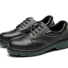 供甘肃劳保皮鞋和兰州劳保作训鞋价格