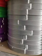 安徽安全带厂家价格图片