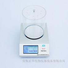 冷板儀智能熱板儀智能冷板儀大小鼠冷熱板儀圖片
