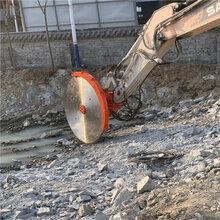 馬鞍山市挖掘機巖石鋸尺寸液壓挖改鋸圖片