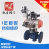 廠家批發Q641F壓濾機專用碳鋼氣動法蘭球閥