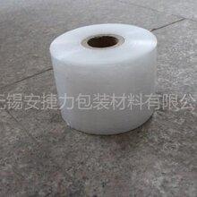 上海缠绕膜厂家