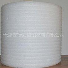 上海珍珠棉报价