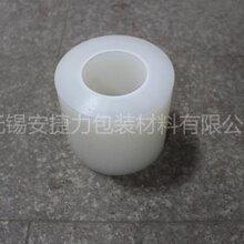 上海保护膜供货商