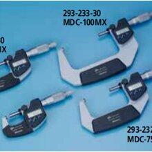 濟寧三豐量具經銷,293-230,293-240價格、參數圖片