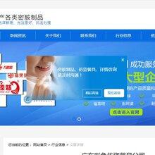 推荐口碑好的网站建设制作设计公司在肥西官亭镇
