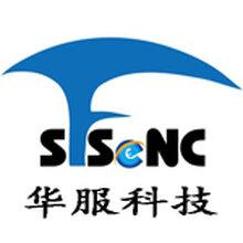 合肥肥西紫蓬镇做网站及网站运营服务需要多少钱