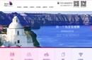 合肥旅游網站建設制作設計,華服科技一站式網絡外包服務圖片