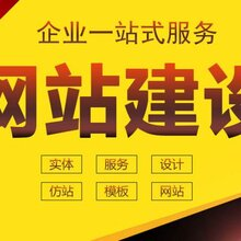 合肥包公大道網站制作網頁設計公司,安徽華服科技