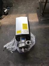 常德防爆離心泵供應商圖片