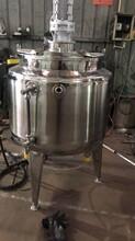 銀川300升冷熱缸報價圖片