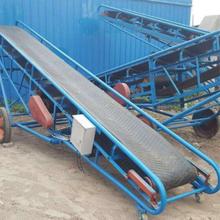 直销包装粮食输送机-大型装卸防滑皮带输送机图片