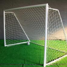 五人制足球门十一人制足球门足球门生产厂家图片
