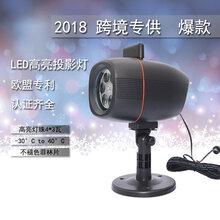 圣诞节户外室内高亮投影灯LED高亮户外可换图投影灯插地投影灯图片