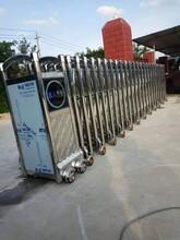 象州县定制不锈钢电动伸缩门厂家价格图片