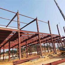 钢结构工程报价天谱安钢结构加工佛山钢结↑构加工厂图片
