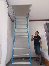 河南伸缩楼梯厂家、电动楼梯、阁楼伸缩楼梯、折叠伸缩楼梯批发图片