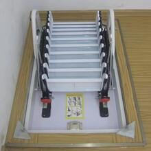 白水县伸缩电动楼梯招代理图片