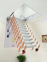 临汾市折叠伸缩楼梯价格低质量好图片