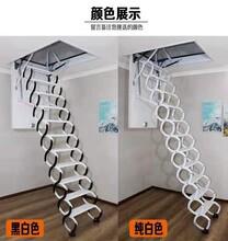 聊城市电动折叠隐形楼梯价格低质量好图片