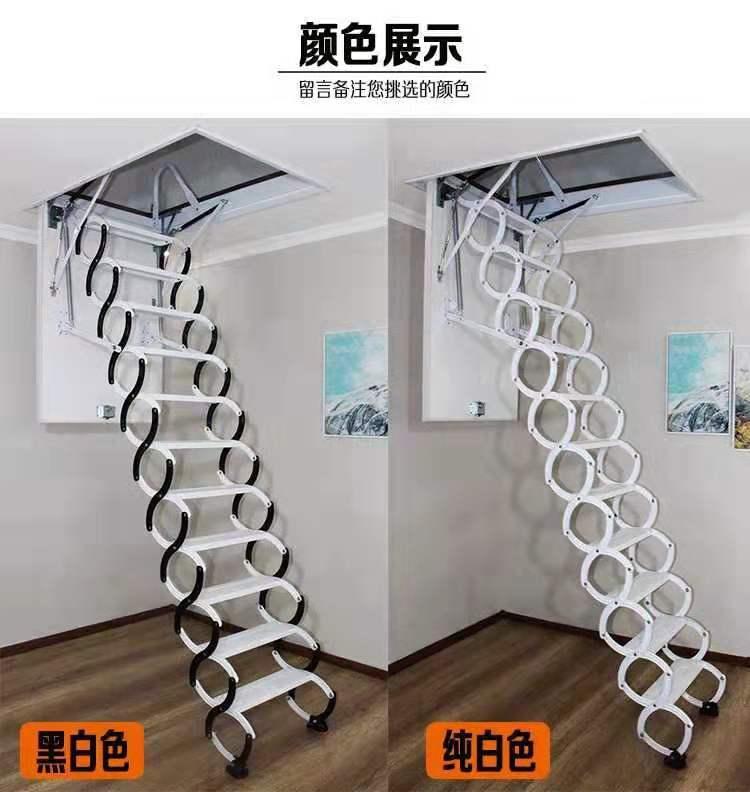 自贡市伸缩阁楼楼梯新乡市生产厂家