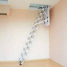 三门峡阁楼伸缩楼梯新乡市生产厂家图片
