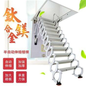 罗平县抖音同款伸缩楼梯优质供应商